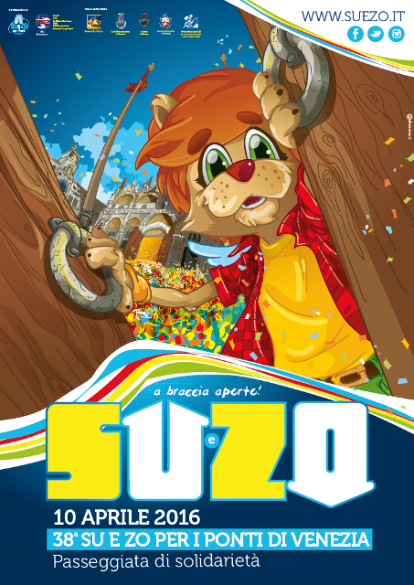 Suezo2016LT